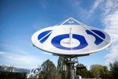 European Broadcasting Union satellite headquarters.