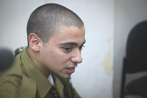 Sergeant Elor Azaria