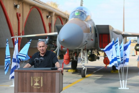 Netanyahu at Air Force Base