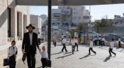 Schoolchildren in Beitar Illit.  Archive: Sept. 4, 2016