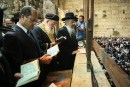 Chief Rabbis and Mayor at Selichot at Kotel