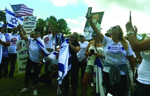 Anti-BDS rally