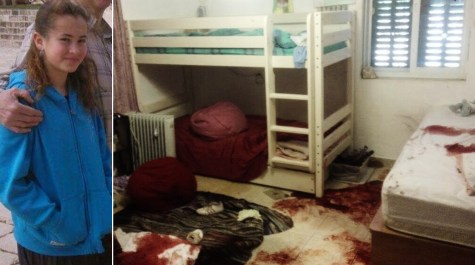 Hallel Yaffa Ariel and her bedroom after the attack