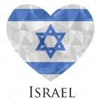 I love Israel heart