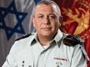 IDF COS Lt. Gen. Gadi Eizenkot