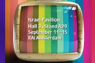 Logo of Israel Pavilion at IBC 2015 in Amsterdam.