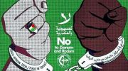 International Jewish Anti-Zionist Network supports the Movement for Black Lives and the anti-Semitic BDS movement.