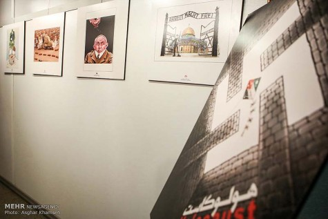 One of the exhibition's walls / Photo credit: Mehr