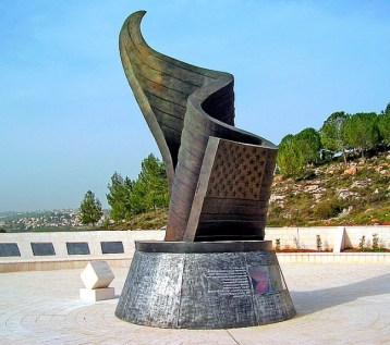 Israel's memorial to the victims of the September 11, 2001 attacks.
