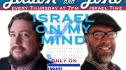 Israel On My Mind