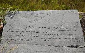 Hunts Bay Cemetery