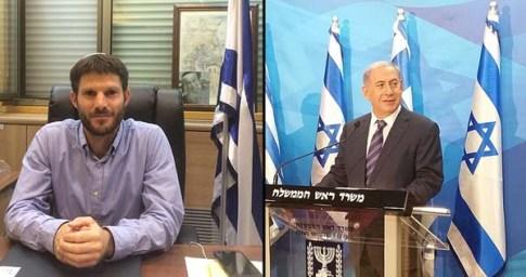 MK Bezalel Smotrich, Prime Minister Benjamin Netanyahu