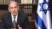 Prime Minister Benjamin Netanyahu.