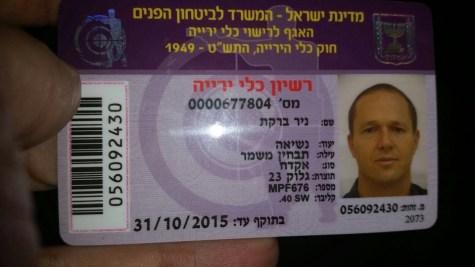 Nir Barkat's gun license