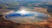 Noor 1 solar plant