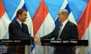 Luxembourg's Prime Minister Xavier Bettel met with Prime Minister Benjamin Netanyahu in Jerusalem on September 12, 2016.