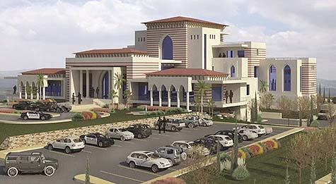 The PA presidential palace / Photo credit: Palestinian Economic Council for Development and Reconstruction (PECDAR)