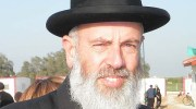 Rabbi Eliezer Igra