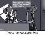 Rosh Hashana vampires