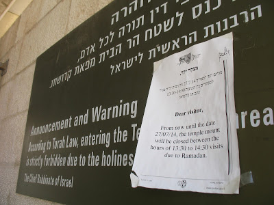 "This anti-Jewish policy is supported by successive Israeli Governments. ""Announcement and Warning According to Torah Law, entering the Temple Mount Area is strictly forbidden due to the holiness of the site."""