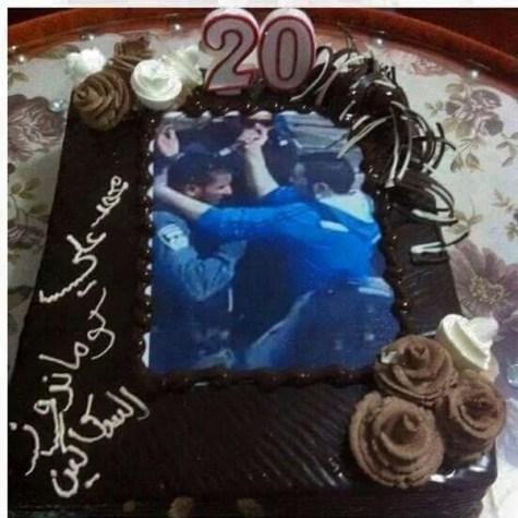 Terrorist Birthday Cake Closeup