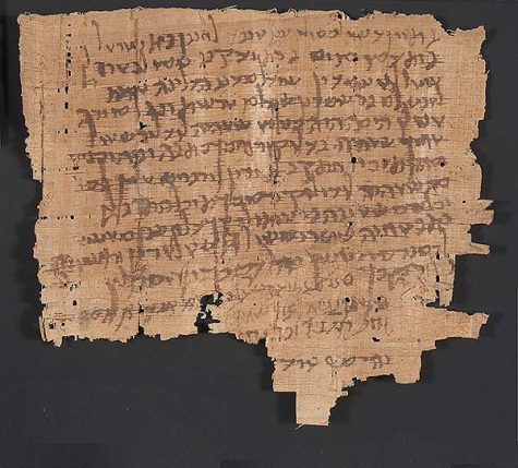 The ancient text that dates to the Year Four of the Destruction of the House of Israel (139 CE), which was seized in a joint operation by the Unit for the Prevention of Antiquities Robbery and the Israel Police. Photographic credit: Shai Halevi, courtesy of the Leon Levy Digital Library, IAA.