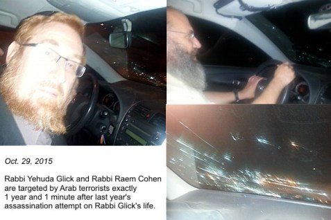 Rabbi Yehuda Glick and Rabbi Raem Cohen are targeted by Arab terrorists exactly 1 year and 1 minute after last year's assassination attempt on Rabbi Glick's life.