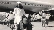 Yemenite Jews arriving in Israel through Operation Magic Carpet.