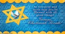 yom-kippur-greeting-cards2