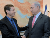 'Buji' Herzog (on left) shaking hands with Bibi