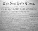 New York Times announcing the danger to Jews in Moslem countries, 1956