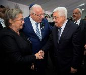 President Reuven Rivlin and wife meet Palestinian Authority leader Mahmoud Abbas during the state funeral for late former President Shimon Peres z'l at Mount Herzl Cemetery in Jerusalem, on September 30, 2016.