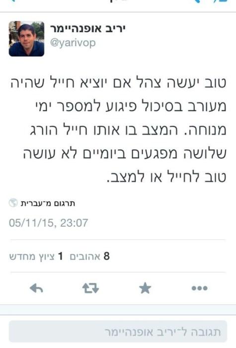 Yariv Oppenheimer's tweet.