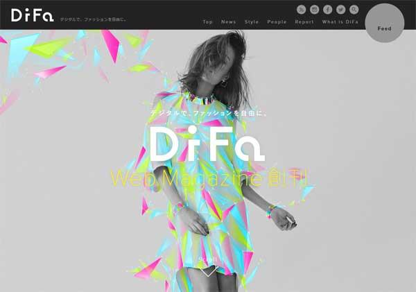 デジタルテクノロジー×ファッション--DiFa