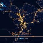 The-Way|長崎新聞配達ルート-データMAP化プロジェクト