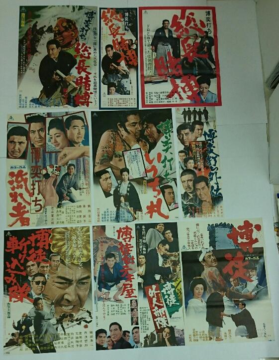 第11回ポスター博覧会atヴィンテージ「鶴田浩二」大会1 神保町ヴィンテージ