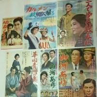 第26回ポスター博覧会atヴィンテージ「高峰秀子」大会 神保町ヴィンテージ1