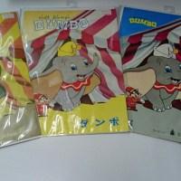 ディズニーアニメパンフB5版「ダンボ」 神保町ヴィンテージ1