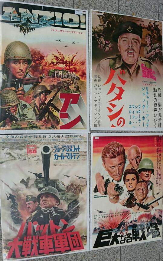 洋画ポスター博覧会atヴィンテージ特別編其の二「戦争映画」大会 神保町ヴィンテージ6