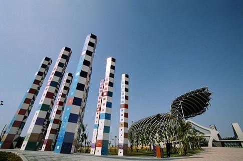 solar stadium
