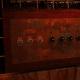 vintage-power-light-steampunk-3