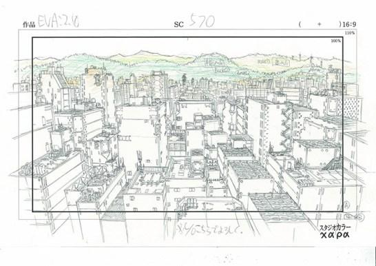 © Hideaki Anno, Layout-Zeichnung für Evangelion: 2.0 You Can (Not) Advance, Bleistift auf Papier