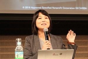 panel_imamura