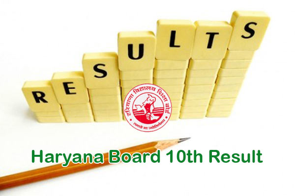 HBSE 10th Class Result Available at www.bseh.org.in