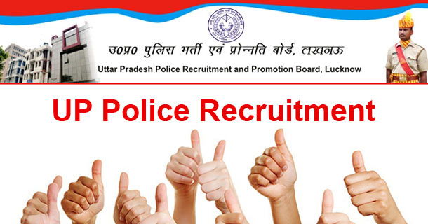 up-police-recruitment-notification