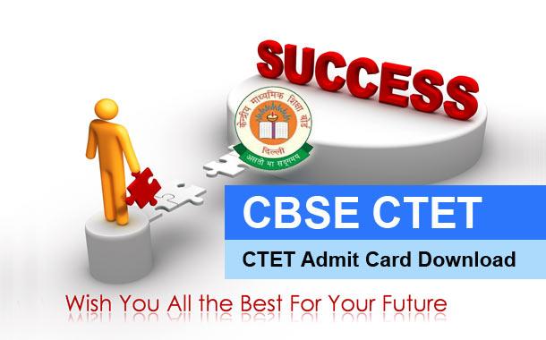 cbse-ctet-admit-card-download-jobslab