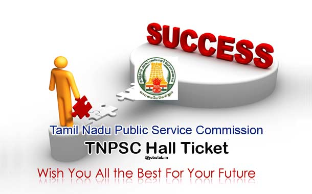 TNPSC VAO Hall Ticket 2015-16 Available, Download Admit Card