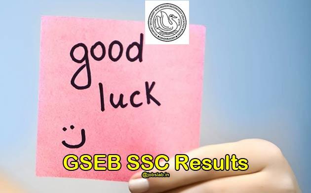 GSEB SSC Result 2016 Check Gujarat Board 10th Result