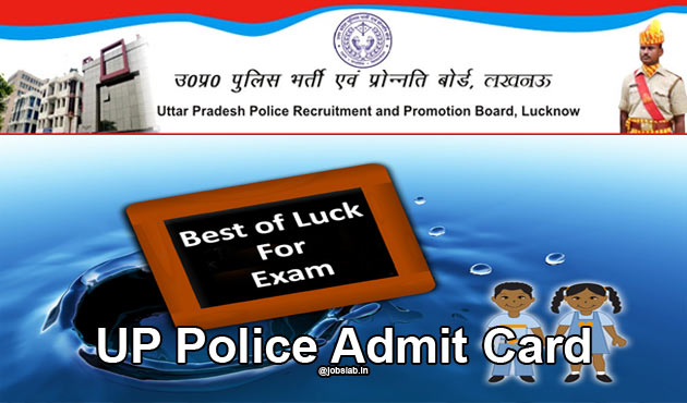 UP Police Constable Admit Card 2016 for PET/PST Exam Available