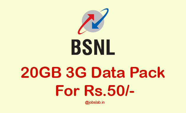 How to Get BSNL 20 GB 3G Data Pack For Rs 50 With Data Share Facility